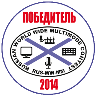 Podium RUS-WW-MM 2014