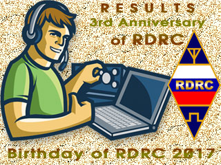 Results of celebrating «Birthday of RDRC 2017»