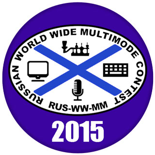 News about the results of Russian WW MultiMode Contest 2015