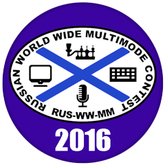 News about the results of Russian WW MultiMode Contest 2016