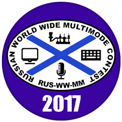 News about the results of Russian WW MultiMode Contest 2017