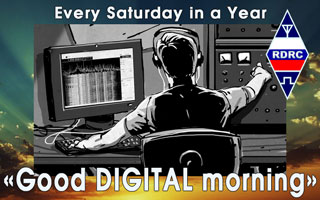 «Good DIGITAL morning» every Saturday
