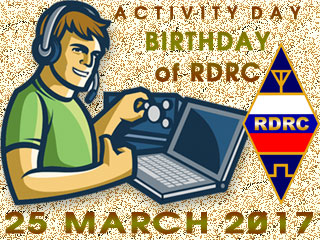 BIRTHDAY of RDRC 2017 : Rules